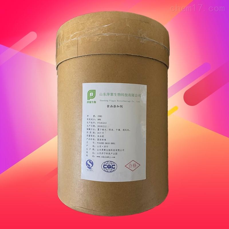 山东葡萄糖酸锌生产厂家