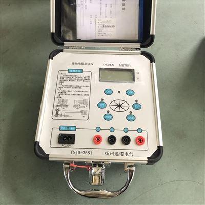 YNJD-2581接地电阻测试仪