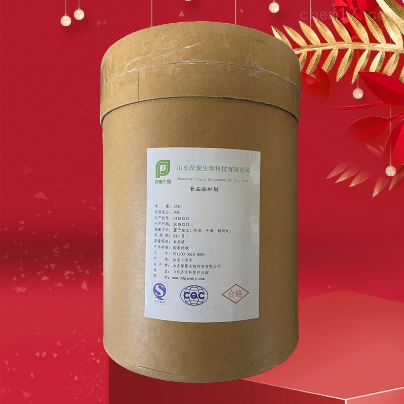 山东可溶性大豆多糖生产厂家