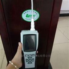 LB-BQ手持泵吸式溴甲烷检测仪熏蒸检疫用