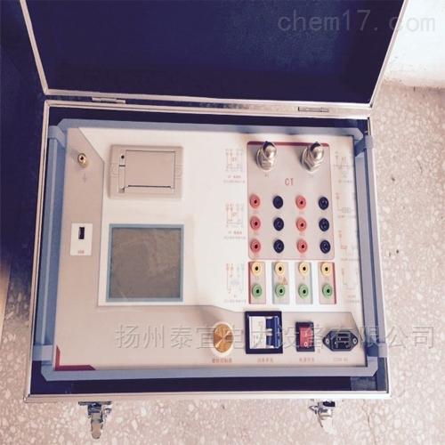 五级承试全自动互感器伏安特性综合测试仪