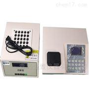 YY-200经济型COD水质快速测定仪