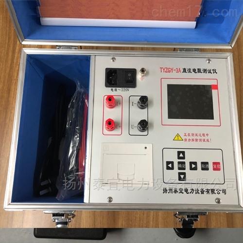 五级承试智能化变压器直流电阻测试仪