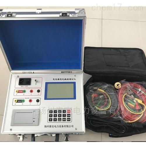 五级承试智能型变压器变比测试仪