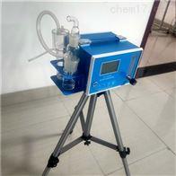 GR-1355G液体冲击式微生物采样器 厂家直供
