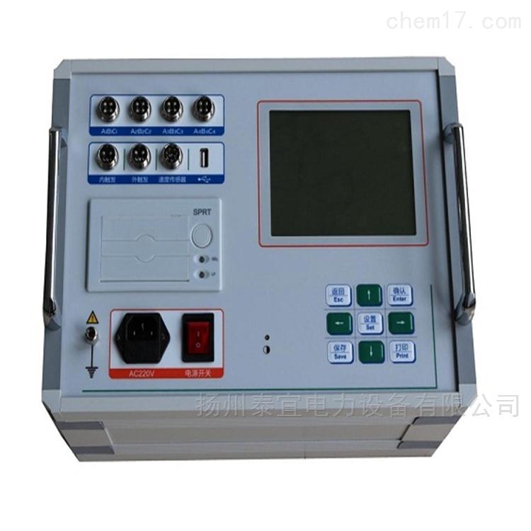承试类五级断路器特性测试仪