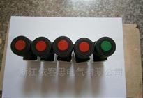 bd8060防爆场所设备信号指示灯红黄绿色齐全