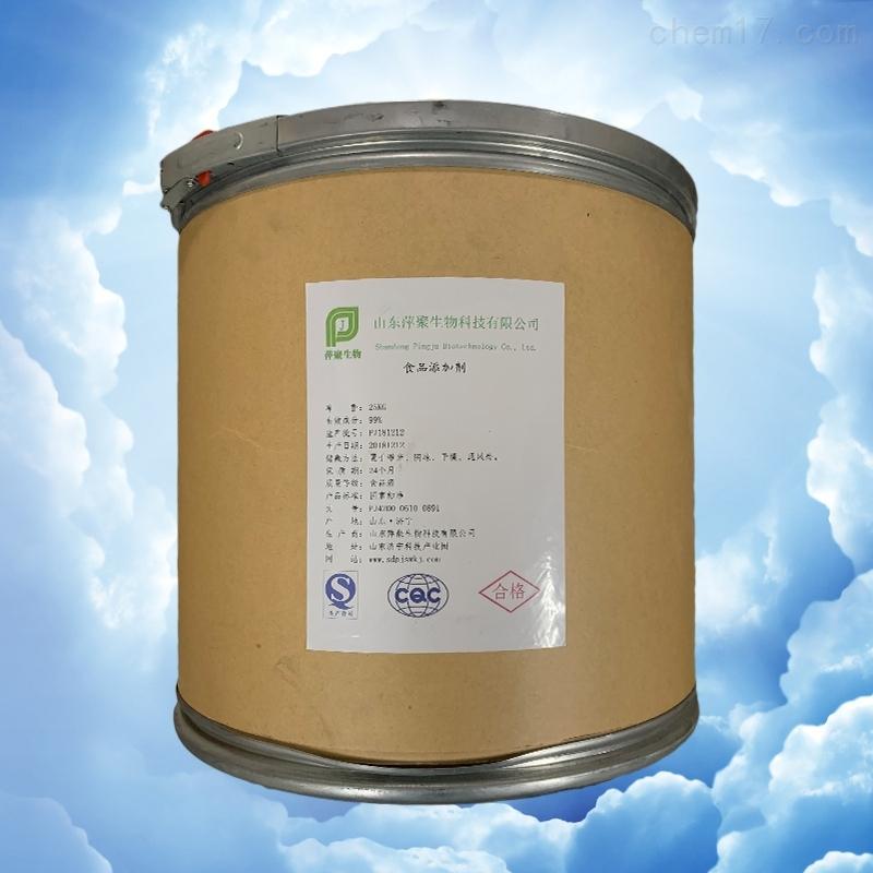 山东乙二胺四乙酸二钠生产厂家