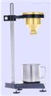 HSY-1涂4杯粘度计