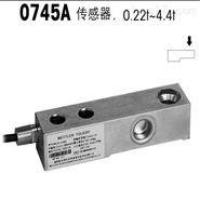 托利多0745A/0743称重传感器