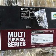 12V65AH大力神蓄电池MPS12-65N销售中心