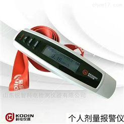 RAY-3000科电手持辐射射线报警仪