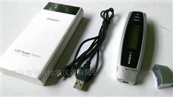 科电RAY-2000A个人辐射射线剂量仪智能小型仪器