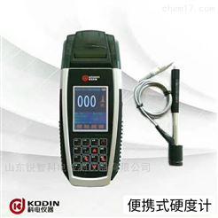 YD-3000C手持式布洛维硬度计
