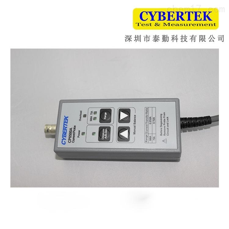 知用/CYBERTEK CP0300A 高频交直流电流探头