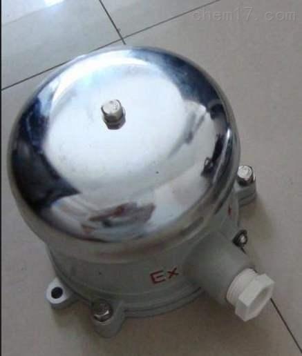 低价直销 连击打直流防爆警铃BDL/BAL-125/36V/24V防爆电铃厂家