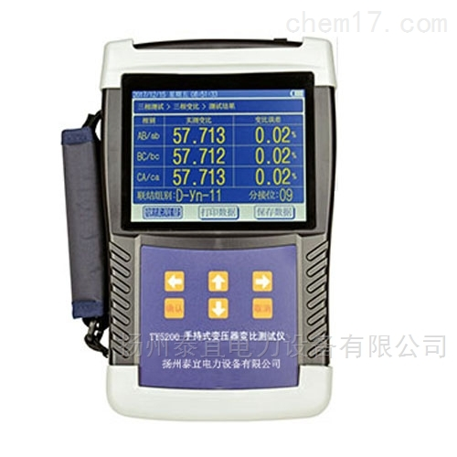 智能手持式变压器变比测试仪