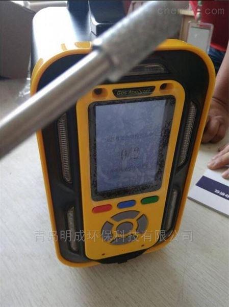 抗静电抗电磁干扰手提式六合一气体分析仪