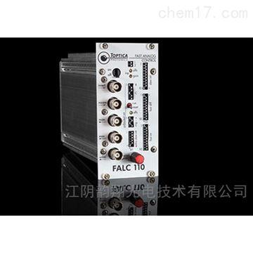 FALC 110  mFALC 110快速鎖頻模組