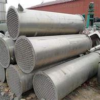 30平方碳钢列管冷凝器配置齐全