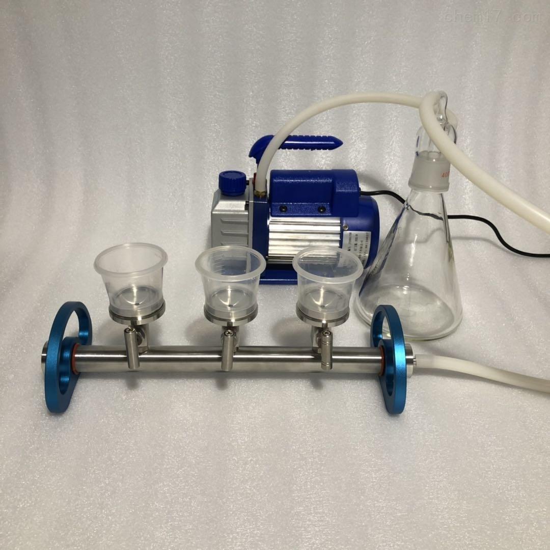 南京微生物限度仪CYW-300S三联式薄膜过滤器