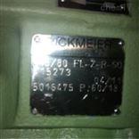 瑞克梅尔调压阀DB9-B-P81101-101-P11-SXF
