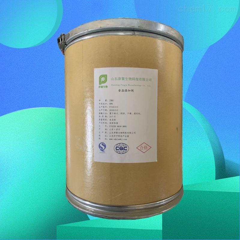 山东木瓜蛋白酶生产厂家