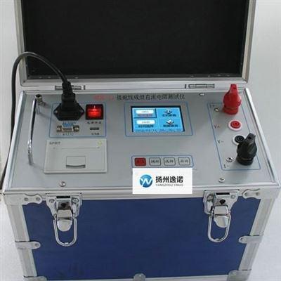 YNJDC-I短路接地线电阻测试仪
