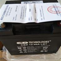 12V40AH大力神蓄电池C D12-40A LBT销售中心报价