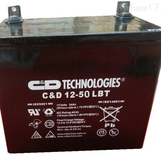 大力神蓄电池C D12-50 LBT供应商