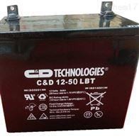 12V50AH大力神蓄电池C D12-50 LBT供应商