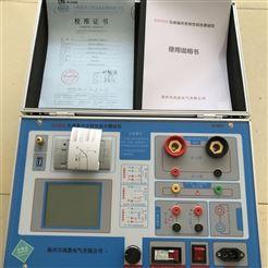 GS承装承修承试资质仪器设备