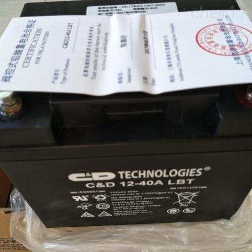 大力神蓄电池C D12-40A LBT直流电源