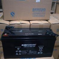 12V150AH大力神蓄电池C D12-150A LBT含税运