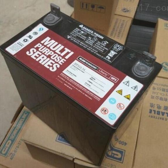 大力神蓄电池MPS12-54经销商