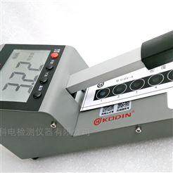 KODIN科电®H600数字式黑白透射密度计