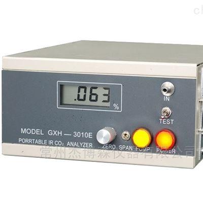 GXH-3010EGXH-3010E红外线CO2分析仪
