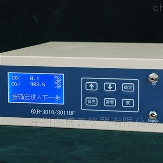 GXH-3010/3011BF便携式红外线CO/CO2二合一分析仪