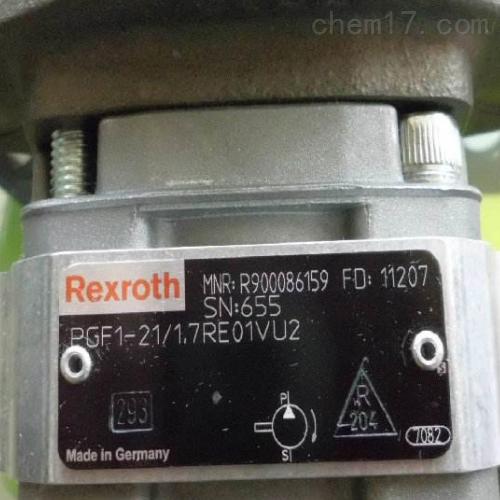 德国REXROTH力士乐电磁阀订购价