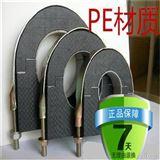 PE橡塑木托采用PEVA橡塑材质