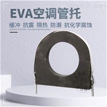 管道木托安装施工执行标准