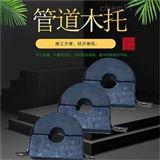 红松木管道木托型号规格