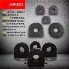 50*50沥青漆木托/型号