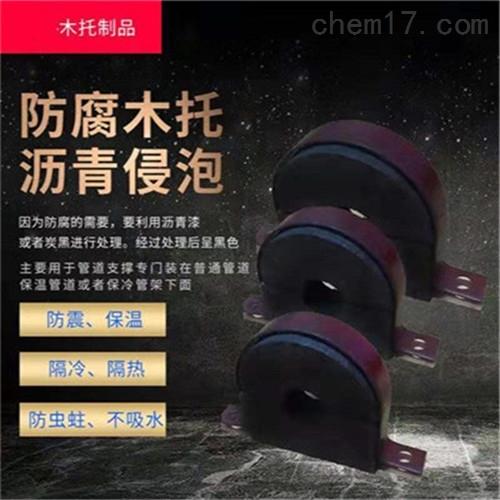 标准规格的空调木托