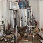 木瓜酶高速离心喷雾干燥机