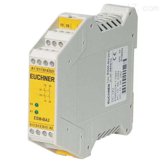 德国安士能EUCHNER安全继电器