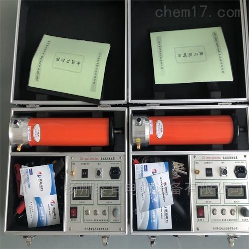 80KV程控超低频高压发生器