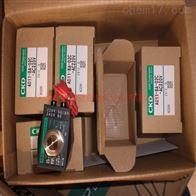 GAB352-2-0-J2E-DC24V先导式2通电磁阀