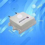 氨气温湿度传感器