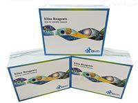大鼠降钙素酶联免疫试剂盒